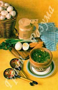 Суп с говядиной и шампиньонами (первое блюдо)