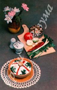 Грибная икра (закуски)