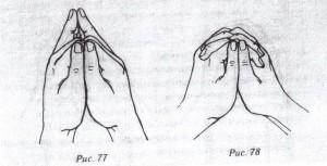 Мудры йога пальцев (для совершенства духа)