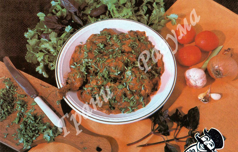 Кавказская кухня рецепты в домашних условиях вторые блюда