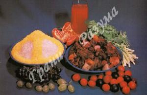 Азербайджанский плов с бараниной (второе блюдо)