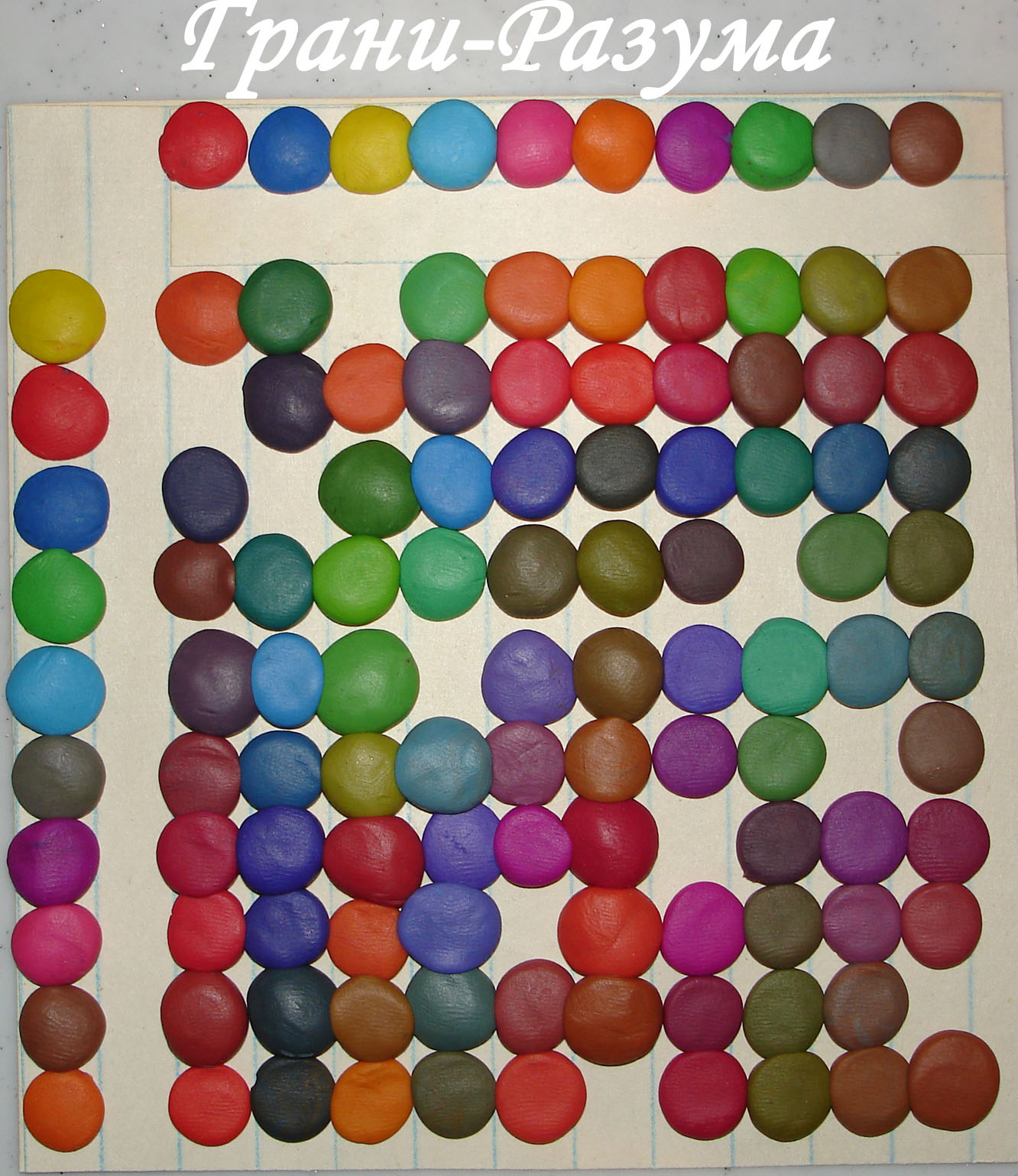 Лепка из пластилина палитра цвета