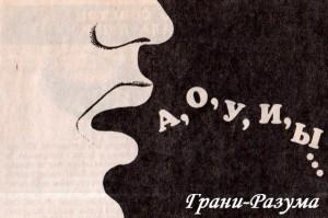 Не забывайте о своих губах