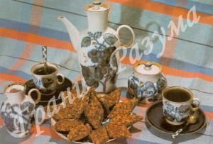 Гозинаки (десерт)