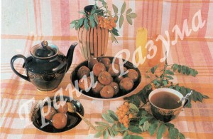 Черкесские медовые шарики (десерт)